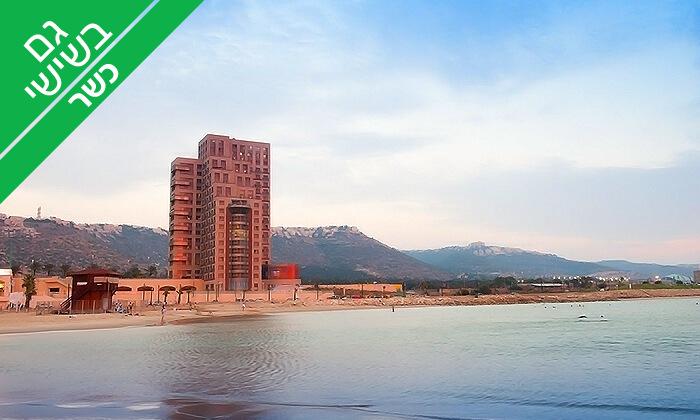 7 ארוחת בוקר-בופה כשר במלון לאונרדו פלאזה חיפה