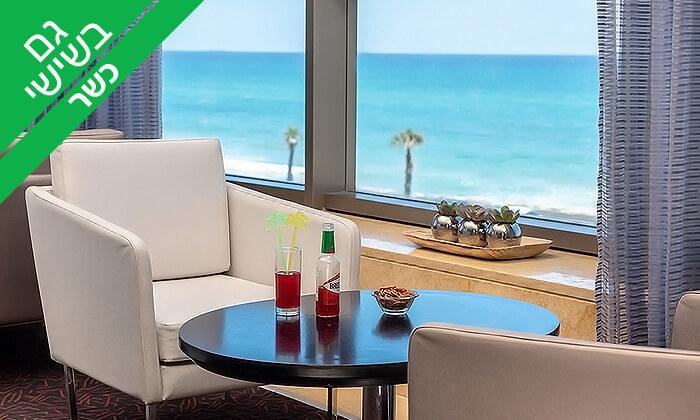 9 ארוחת בוקר-בופה כשר במלון לאונרדו פלאזה חיפה