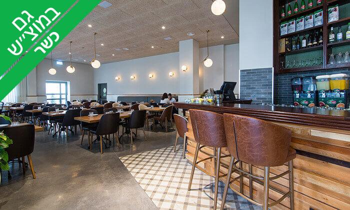 8 ארוחה זוגית בפסקדוס, מסעדת שף כשרה למהדרין בירושלים