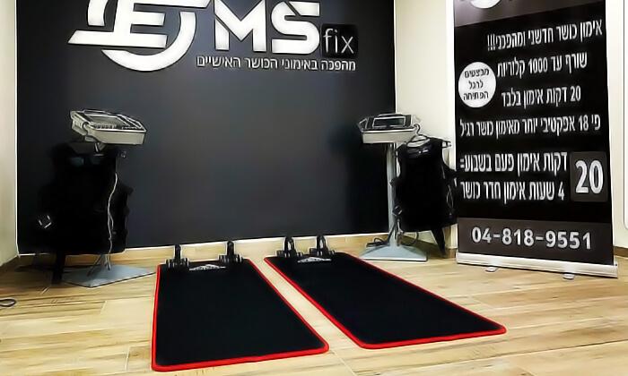 3 אימון EMS במועדון EMS FIX,עפולה
