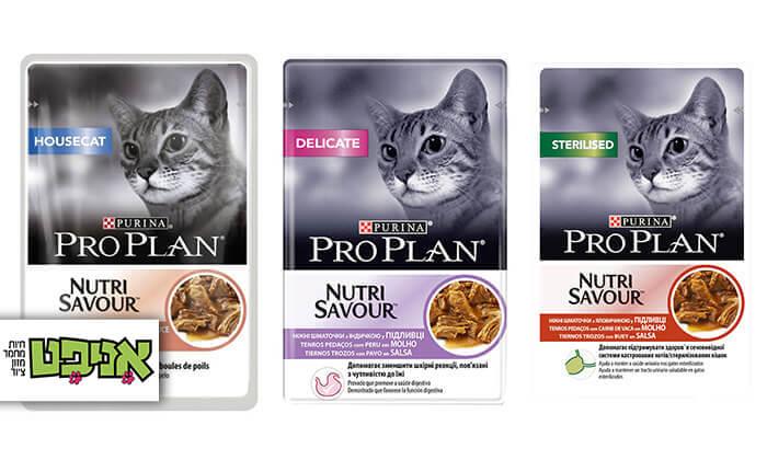 2 מארז 24 יחידות מעדן אוכל לחתולים PRO PLAN - משלוח חינם!