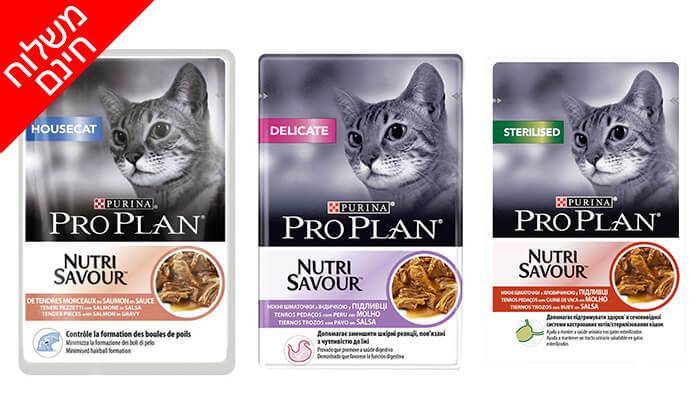 3 מארז 24 יחידות מעדן אוכל לחתולים PRO PLAN - משלוח חינם!