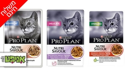 מארז 24 מעדנים לחתול PRO PLAN