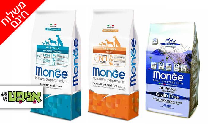2 שני שקי מזון יבש לכלבים MONGE - משלוח חינם