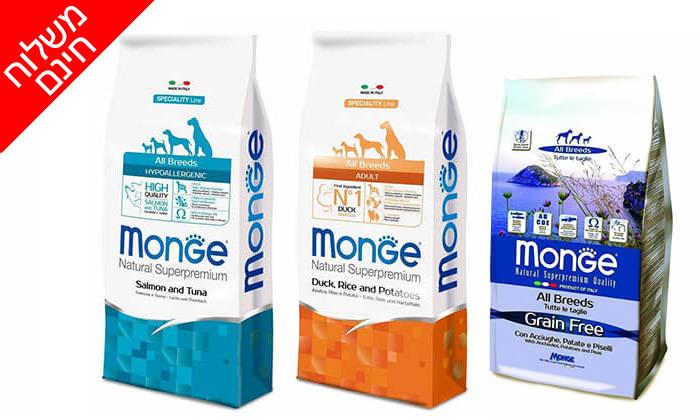 3 שני שקי מזון יבש לכלבים MONGE - משלוח חינם