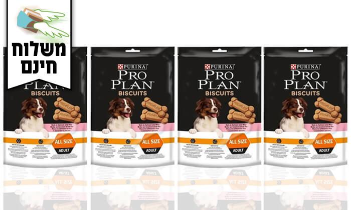 2 מארז 4 חבילות ביסקוויטים לכלבים פרו פלאן PRO PLAN - משלוח חינם!