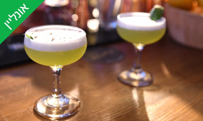 10 סדנת קוקטיילים LIVE עם Mixta Cocktails