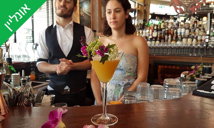 13 סדנת קוקטיילים LIVE עם Mixta Cocktails