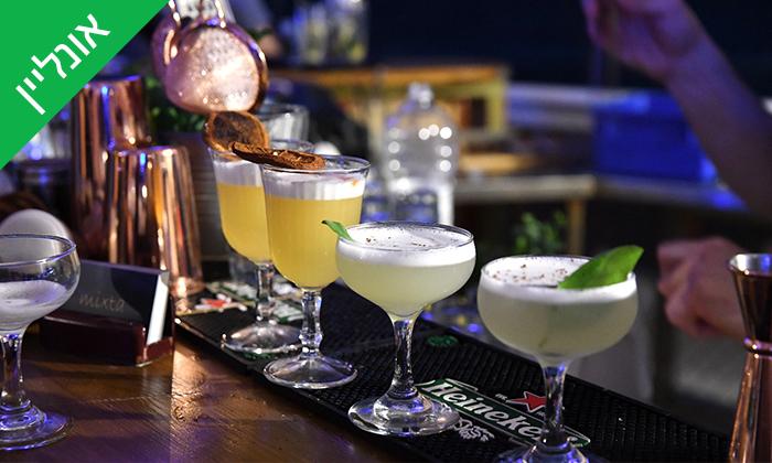 2 סדנת קוקטיילים LIVE עם Mixta Cocktails
