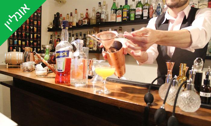 6 סדנת קוקטיילים LIVE עם Mixta Cocktails