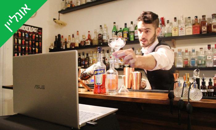 5 סדנת קוקטיילים LIVE עם Mixta Cocktails