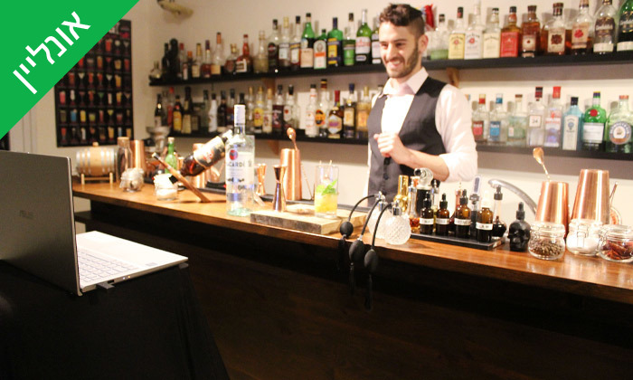 4 סדנת קוקטיילים LIVE עם Mixta Cocktails