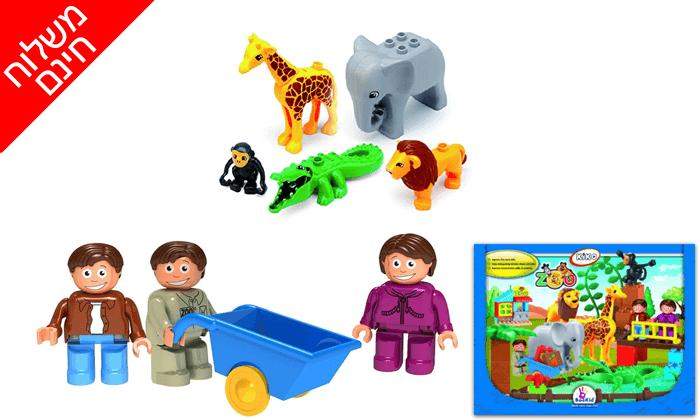 2 גן חיות לילדים, משחק הרכבה KIKO - משלוח חינם!