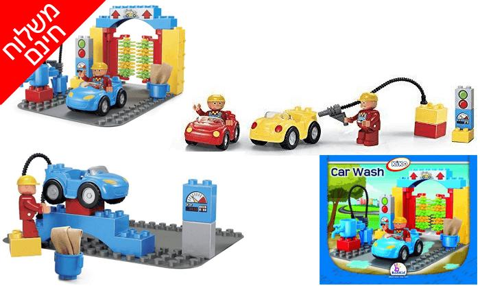 2 שטיפת מכוניות לילדים - משחק הרכבה KIKO - משלוח חינם!