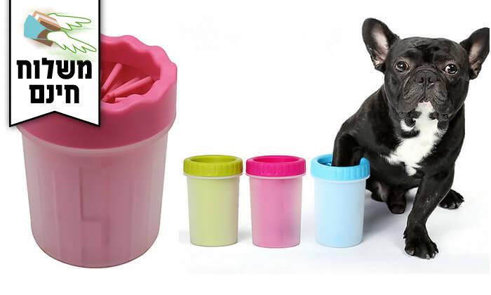 2 מברשת לשטיפת רגלי כלב - משלוח חינם!