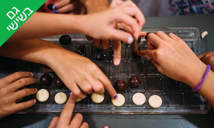 9 ביקור במפעל השוקולד DE KARINA, עין זיוון