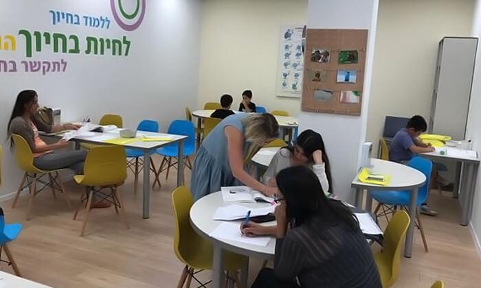 3 קורס הדרכת הורים ב'מרכז חיוך'