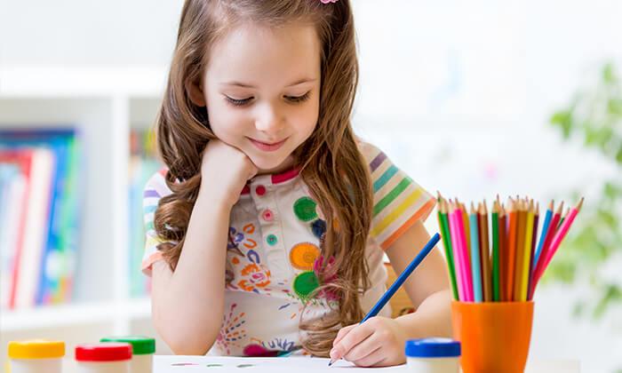 4 קורס מוכנות לכיתה א'עם 'מרכז חיוך', פתח תקווה