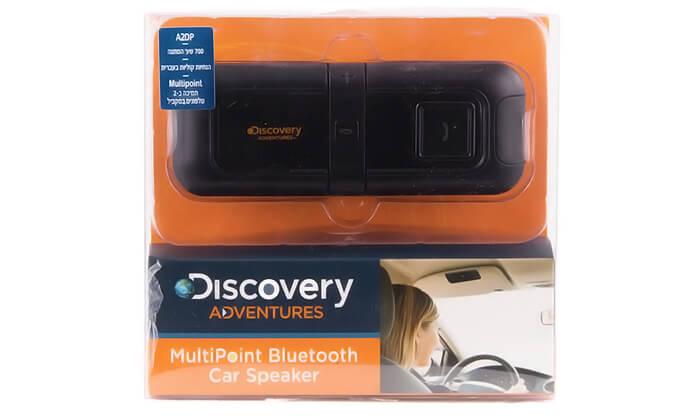 5 דיבורית Bluetooth לרכב DISCOVERY