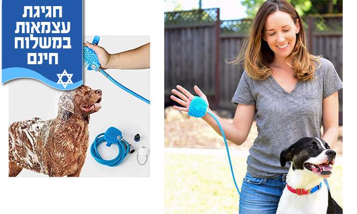 3 מתקן לשטיפת כלבים - משלוח חינם