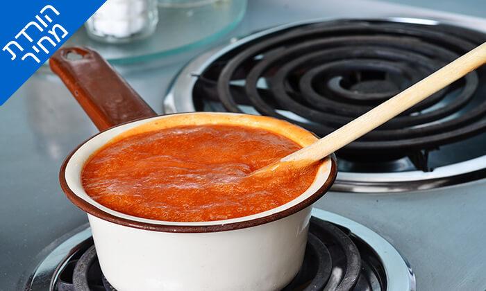 5 סדנת מרקים בבישולים 4U, פתח תקווה