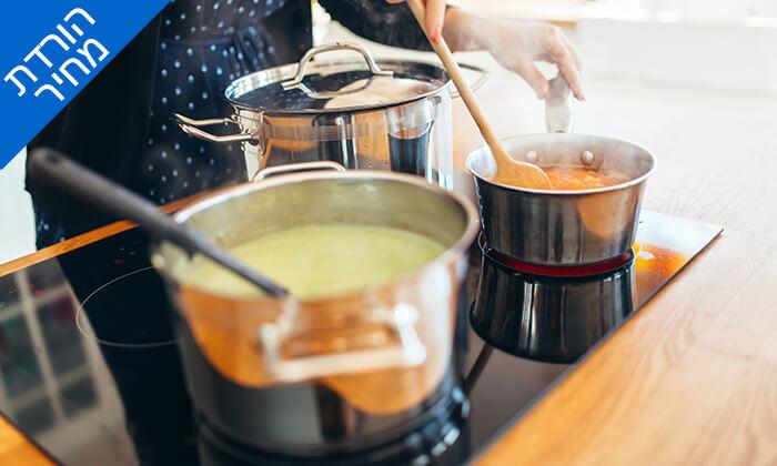 2 סדנת מרקים בבישולים 4U, פתח תקווה