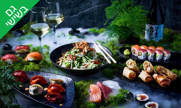 4 ארוחה אסייתית ל-10 סועדים ב-T.A או משלוח ממסעדת NUCHI הכשרה, תל אביב