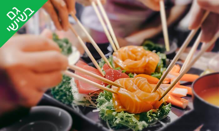 5 ארוחה אסייתית ל-10 סועדים ב-T.A או משלוח ממסעדת NUCHI הכשרה, תל אביב