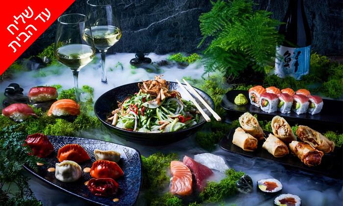 4 ארוחה אסייתית לעד 10 סועדים: משלוח חינם ממסעדת נגיסה הכשרה, תל אביב