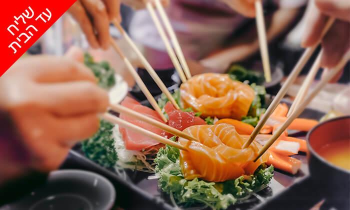 5 ארוחה אסייתית לעד 10 סועדים: משלוח חינם ממסעדת נגיסה הכשרה, תל אביב