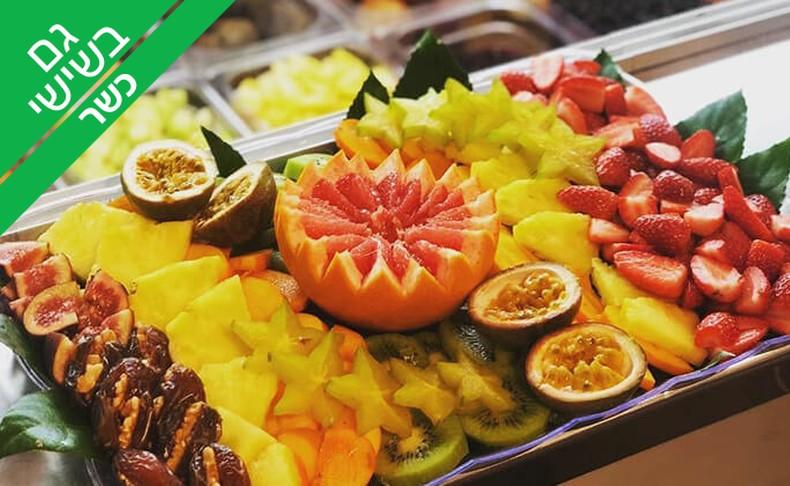 מגש פירות של Enerjuicer ב-T.A