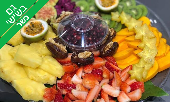 5 מגש פירות כשר של Enerjuicer ב-Take Away, בר משקאות בריאות ומיצים טבעיים בכיכר רבין