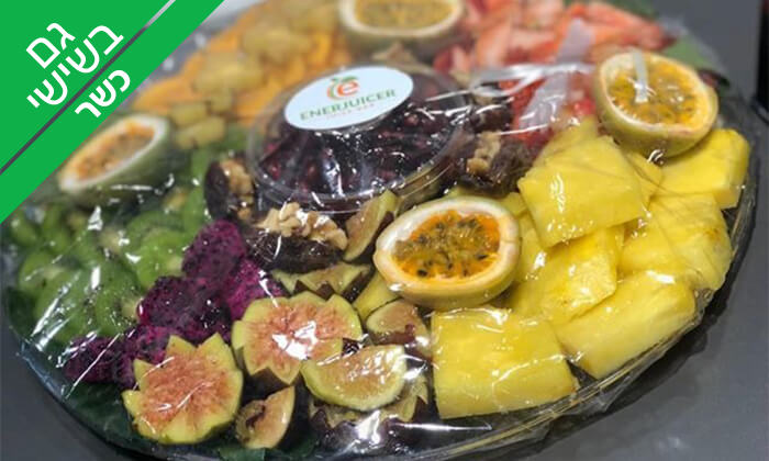 4 מגש פירות כשר של Enerjuicer ב-Take Away, בר משקאות בריאות ומיצים טבעיים בכיכר רבין