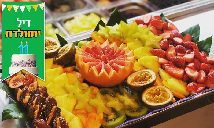 2 מגש פירות כשר במשלוח חינם מ-Enerjuicer, בר משקאות בריאות ומיצים טבעיים בכיכר רבין