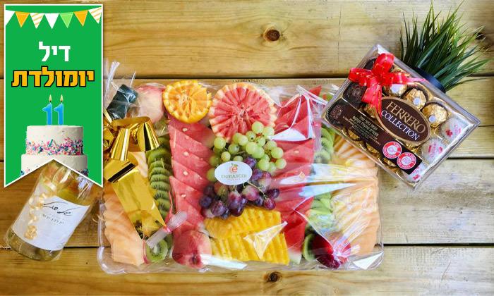 3 מגש פירות כשר במשלוח חינם מ-Enerjuicer, בר משקאות בריאות ומיצים טבעיים בכיכר רבין