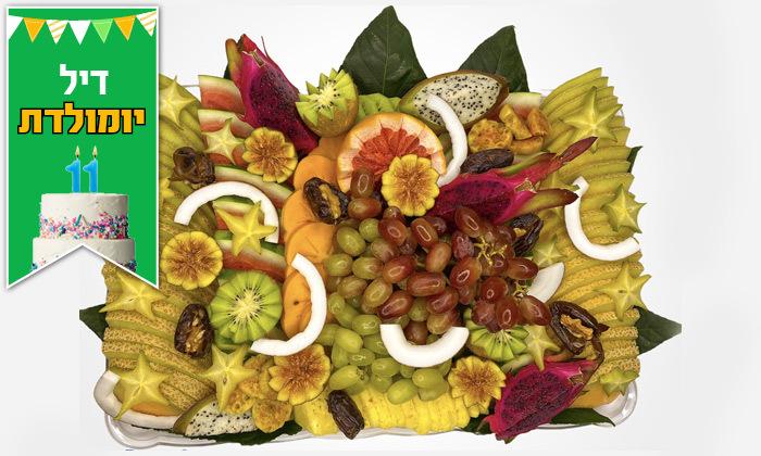4 מגש פירות כשר במשלוח חינם מ-Enerjuicer, בר משקאות בריאות ומיצים טבעיים בכיכר רבין