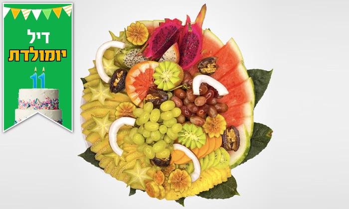 5 מגש פירות כשר במשלוח חינם מ-Enerjuicer, בר משקאות בריאות ומיצים טבעיים בכיכר רבין