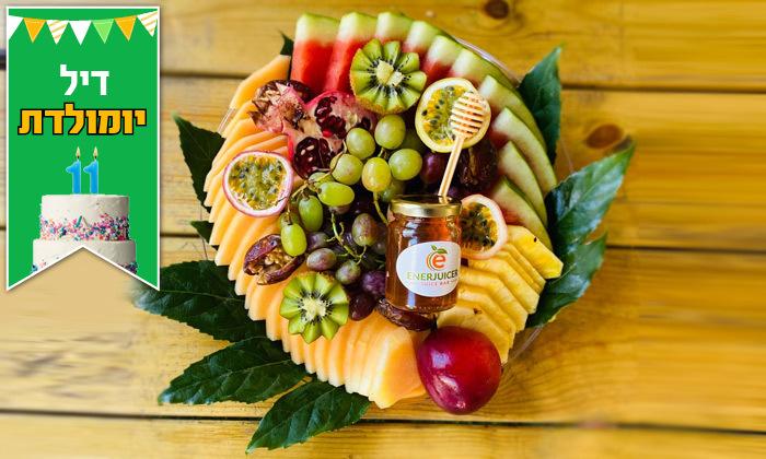 6 מגש פירות כשר במשלוח חינם מ-Enerjuicer, בר משקאות בריאות ומיצים טבעיים בכיכר רבין