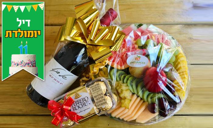 7 מגש פירות כשר במשלוח חינם מ-Enerjuicer, בר משקאות בריאות ומיצים טבעיים בכיכר רבין
