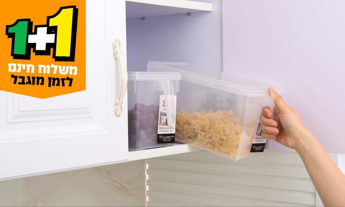 3 סט 4 קופסאות למקרר - משלוח חינם
