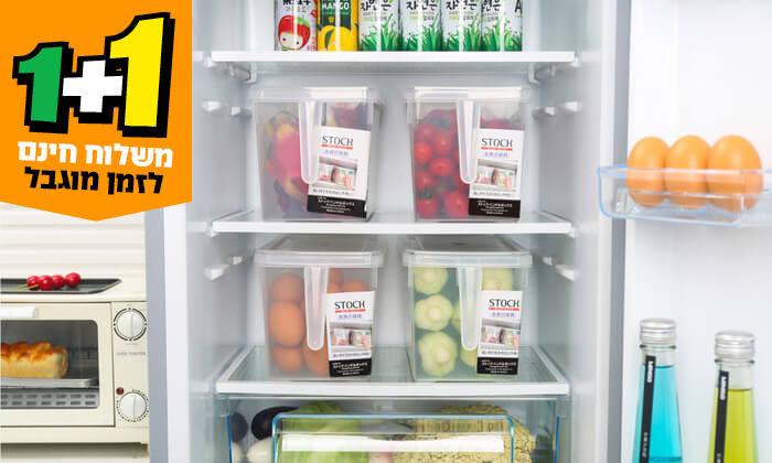 4 סט 4 קופסאות למקרר - משלוח חינם