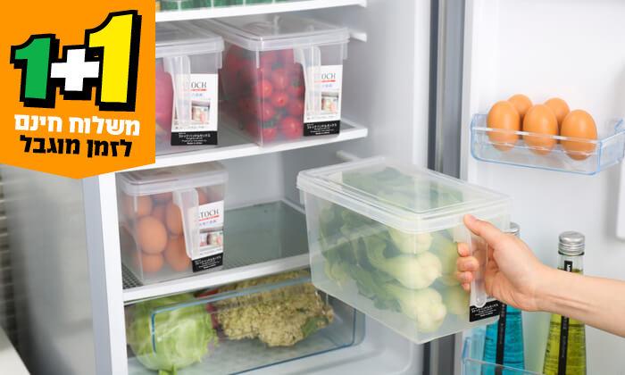 2 סט 4 קופסאות למקרר - משלוח חינם
