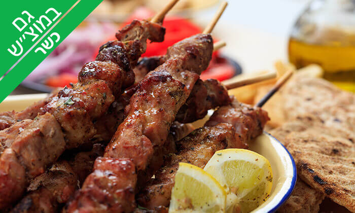 5 ארוחת בשרים זוגית במסעדת גריל הלוהט הכשרה, תל אביב