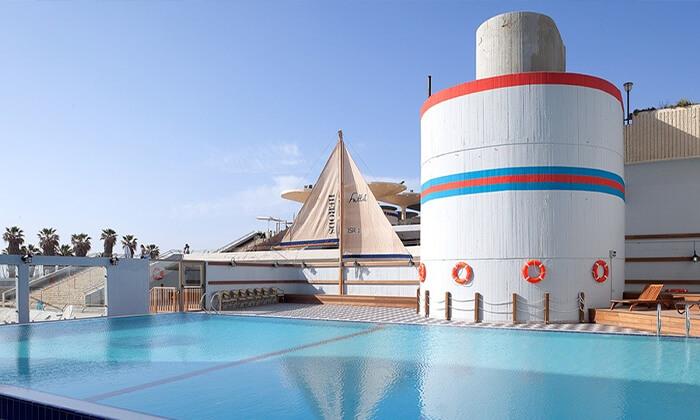 3 יום כיף במלון הרודס תל אביב