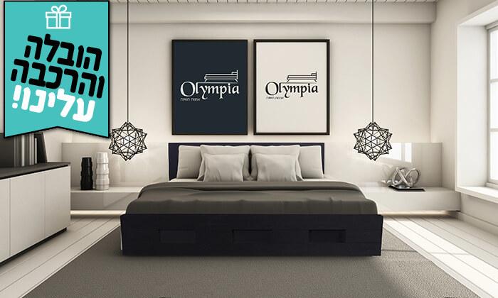 5 מיטת Olympia עם משענת ראש ומזרן - משלוח חינם