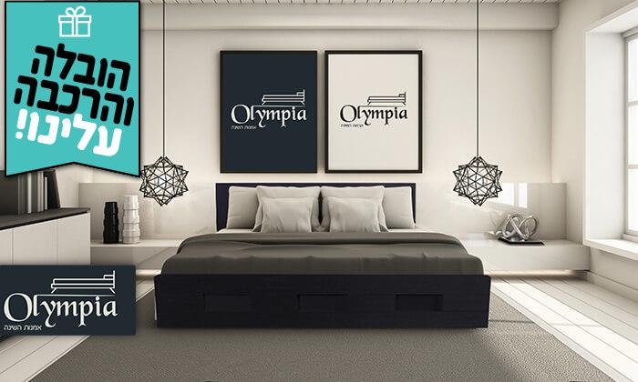 2 מיטת Olympia עם משענת ראש ומזרן - משלוח חינם