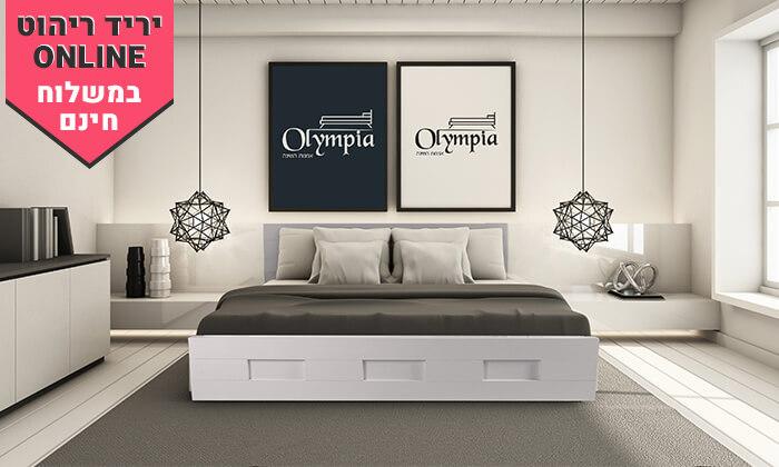3 מיטת Olympia עם משענת ראש ומזרן - משלוח חינם
