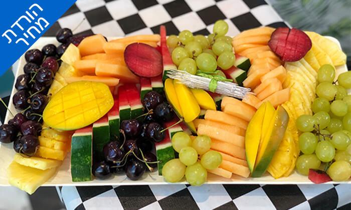 """3 מגש פירות כשר - בר בריאות טרופיקו, קניון איילון ר""""ג ושנקין גבעתיים"""