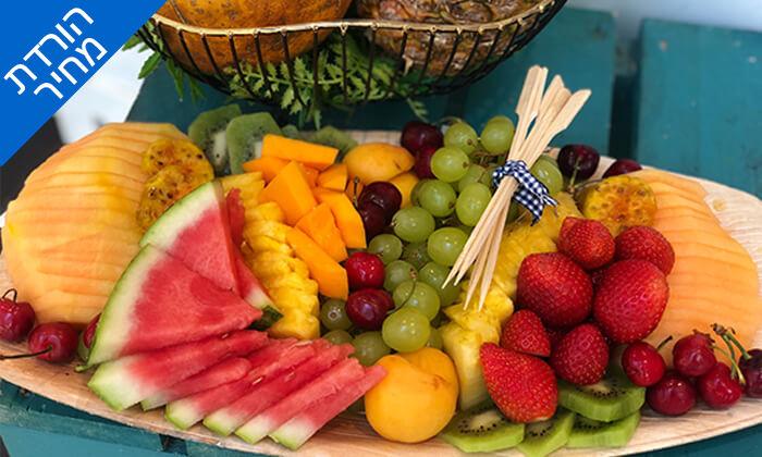 """2 מגש פירות כשר - בר בריאות טרופיקו, קניון איילון ר""""ג ושנקין גבעתיים"""