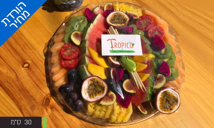 """5 מגש פירות כשר של טרופיקו, קניון איילון ר""""ג ושנקין גבעתיים"""